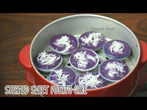 Thai Dessert | Steamed Purple Sweet Potato Cake | Kha Nom Man Muang