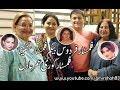 Firdous Begum Filmstar Sangeeta & Filmstar Gori