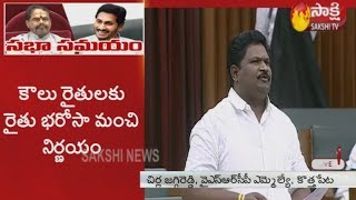 MLA Chirla Jaggi Reddy speech at AP Assembly Session 3rd day | Sakshi TV