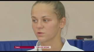 Победительница чемпионата России по карате томичка Валерия Финашкина вернулась со сборов в Алтае
