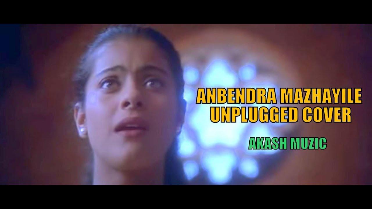 anbendra mazhai song