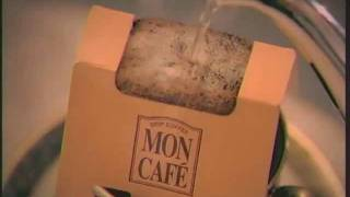 Yuko-Mano : MON CAFE CM by Kataoka Bussan 真野裕子 検索動画 2