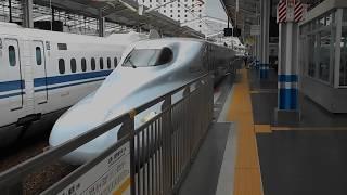 山陽新幹線さくら542号・岡山駅を発車