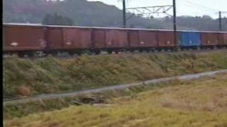 7・8年前の映像 EF65ゼロ番台が牽引するワム列車、金谷峠をくねくね登る...