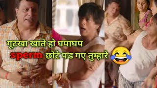 Zero movie Full Comedy Dialogues of SRK | Tik Tok video | Just 4 u |