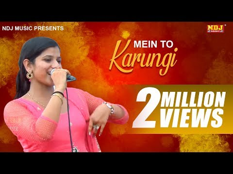 Latest Haryanvi Rasiya Song | 2016 |  Mein To Karungi Karungi | Live Dance Ragni 2016 | NDJ Music