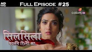 Silsila Badalte Rishton Ka - 6th July 2018 - सिलसिला बदलते रिश्तों का  - Full Episode