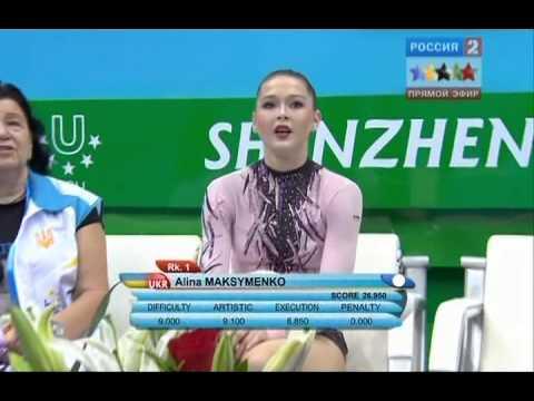 2011 Universiade Event Finals (Part 2)