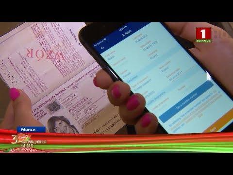 Информационные технологии. Достижения Беларуси