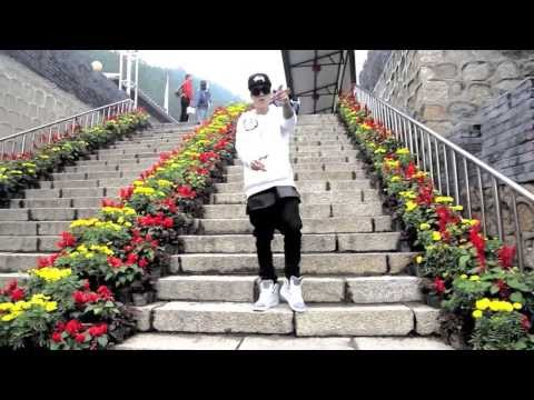 Justin Bieber   All That Matters (Great Wall Of China Viral)