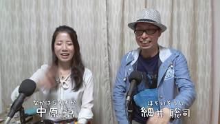 【パフォデやで】細井聡司・中原涼のホとス。 2019年7月13日(土)