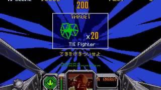 Star Wars - Sega 32x Japanese