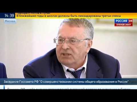Russian opposition politician Zhirinovsky criticizes Russian education system