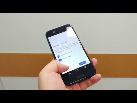 ワイモバイルの2017年夏スマホ「Android One X1」を触ってみた