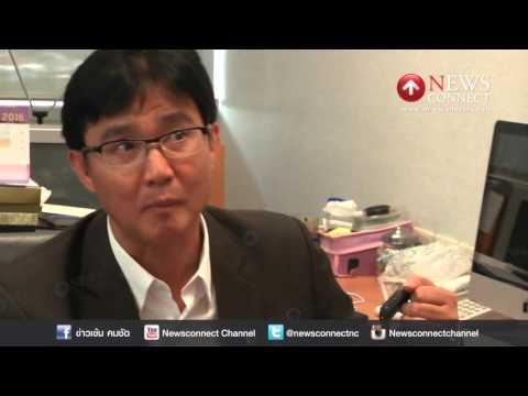 ม.รังสิตแฉกลโกงสอบแพทย์(คลิป) : Newsconnect Channel