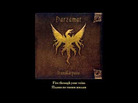 Darzamat  Transkarpatia full album lyrics + перевод на русский