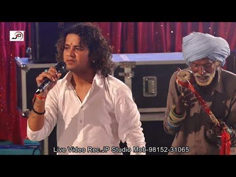 Chithian Pave by Vicky Badshah | Sufi Live Program | J.P. Studio | Punjabi Sufiana