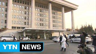 국회, 코로나19 방역으로 '폐쇄' 결정 / YTN