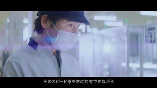 【お客様事例-製造業業界】 パナソニック株式会社 ライフソリューションズ社