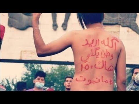 hqdefault - اغنية طركاعه للمضاهرات اليوم - ابو العدس _ حيدر الكعبي | معزوفة للمتظاهرين اليوم2019حصريا
