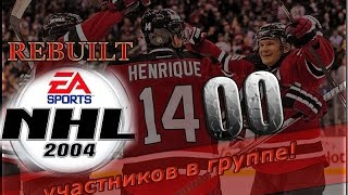 Hockey on PC 2016 - NHL 2004 Rebuilt