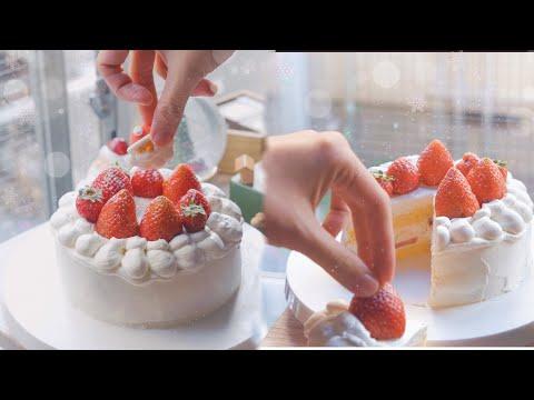 (Ko cần lò) Hướng dẫn làm bánh kem Dâu Tây bồng bềnh | Japanese Strawberry shortcake |