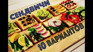 Сэндвичи на любой вкус! Сытная намазка на бутерброды   Рецепт дня