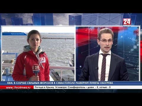 Керченская паромная переправа остановилась из-за шторма