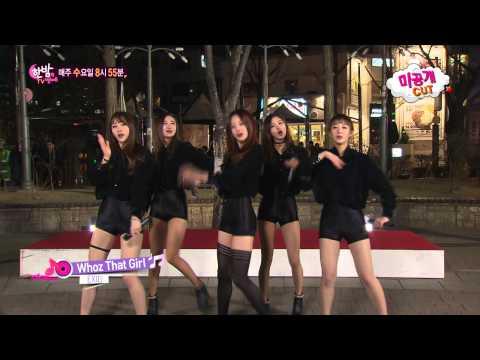 SBS [한밤의 TV연예] - 레드카펫 미공개컷, EXID whoz that girl 무대