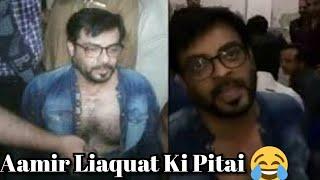 Video Aamir Liaquat Beaten -  Aamir Liaqat Beaten By PPP Jiyalas download MP3, 3GP, MP4, WEBM, AVI, FLV November 2018
