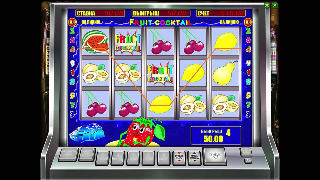 Slot machines fruit cocktail online