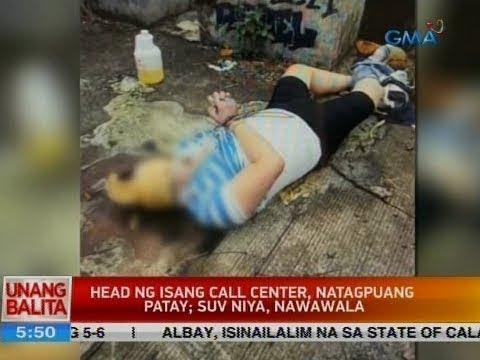 UB: Head ng isang call center, natagpuang patay; SUV niya, nawawala
