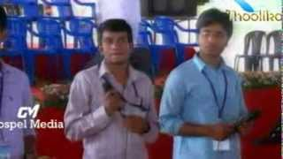 IPC Kumbanad 90th Convention 2014  Afternoon  Section Day - 3
