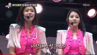 섹션TV 연예통신 - Section TV, Girl's Day  #20, 걸스데이  20130630