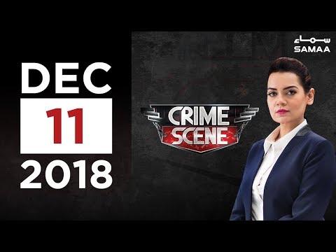 Qatil Mudai Ban Gaya | Crime Scene | Samaa TV | December 11, 2018