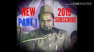 #NEW TAKRIR 2019#PART 1# MAULANA JARJIS ANSARI