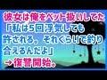 俺らペット吹き 宮川哲夫作詞 フランク永井