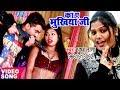 Pushpa Rana (2018) नया सबसे हिट गाना - Ka Ae Mukhiya Ji - Jawani Le Lee Leez Pa - Bhojpuri Hit Songs Mp3