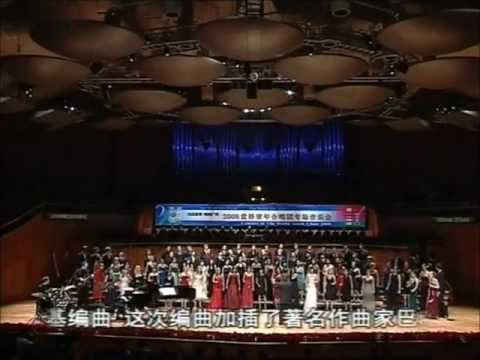 Irving Berlin ''Blue skies'' by World Youth Choir in China 2008