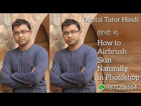 [HINDI] How To Airbrush Skin Naturally In Photoshop