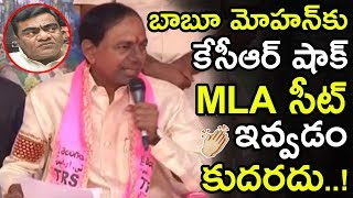 BJP Leader Babu Mohan about kcr
