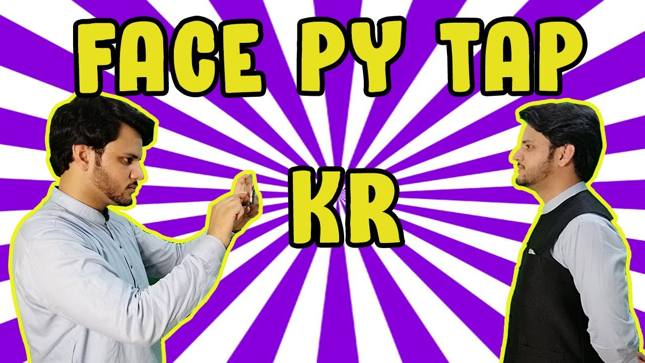 Face Py Tap Kr | Funny Video | Vines | Eid Picture| AttiqTalks | Pindi Boy