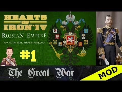 Hearts of Iron 4 - Great War Mod - Russian Empire - Episode 1