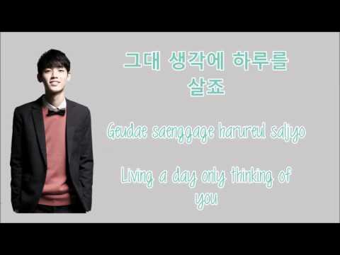Jooyoung - Same As You [ HAN/ROM/ENG] Lyrics