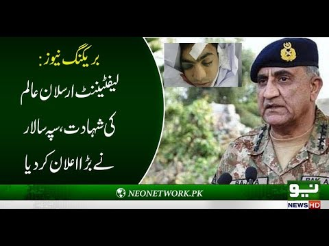 We have taken oath to defend our motherland. Pakistan Army Chief