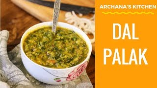 How To Make Dal Palak Recipe By Archana's Kitchen