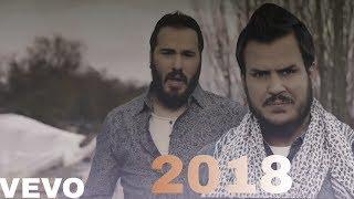 نور الزين وجعفر الغزال - ماكو اخبار ( النسخه الاصليه ) 2018 Video Clip