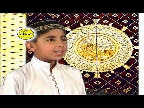 Da Madine Habiba - Hafiz Sohail Ahmed Mashoom - Roza Da Janan Volume 9