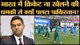 India में T20I World cup 2021 न खेलने के बयान से पलटे PCB CEO Wasim Khan | Asia Cup 2020 । INDvsPAK