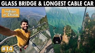 LONGEST CABLE CAR & GLASS BRIDGE - Tianmen Mountain, China